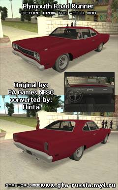 Файлы / GTA SA.